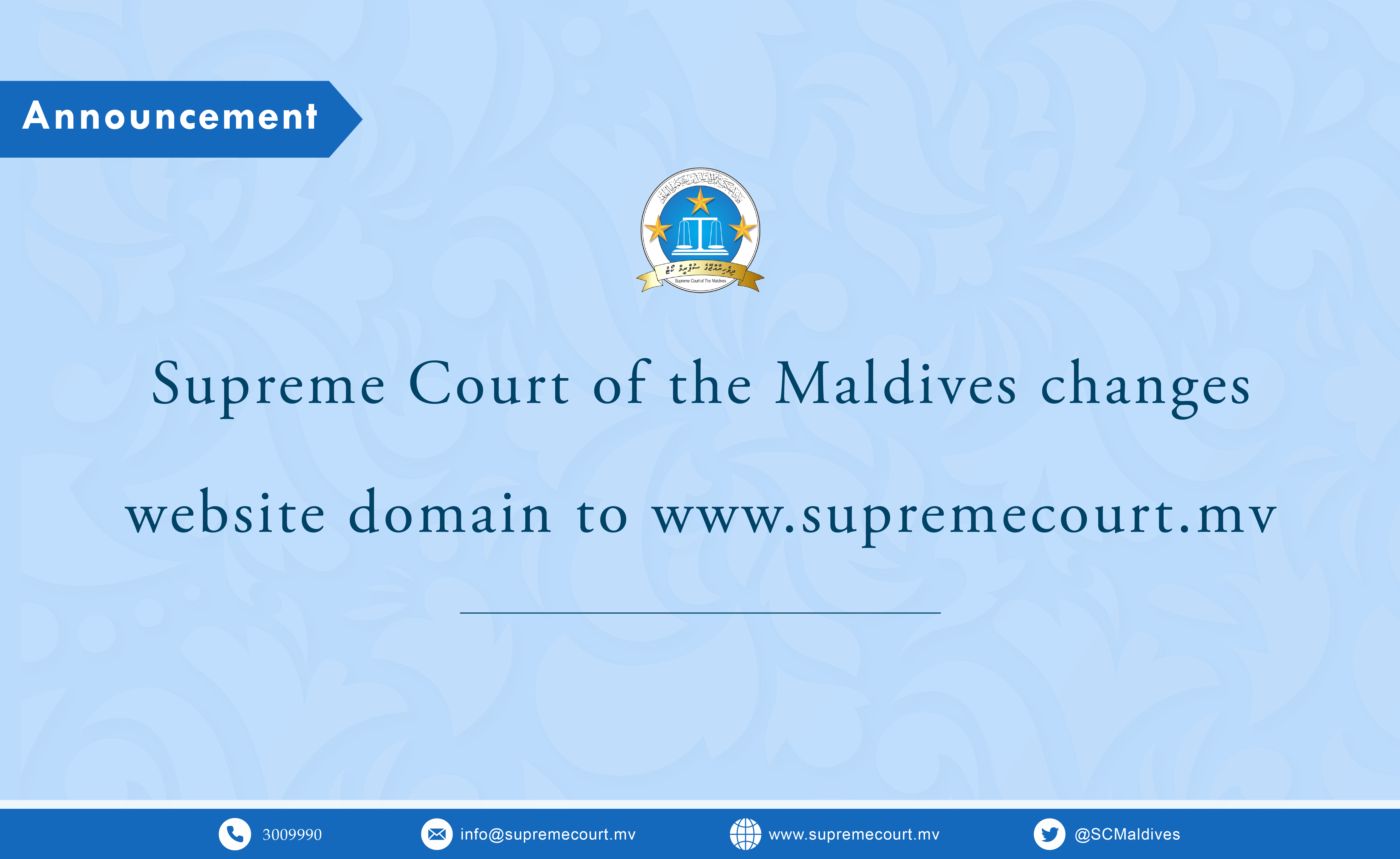 Supreme Court Upgrades Website with New Domain